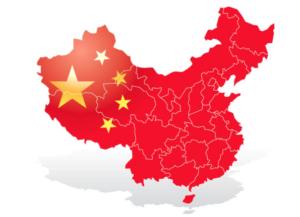 Waltonchain中国仮想通貨