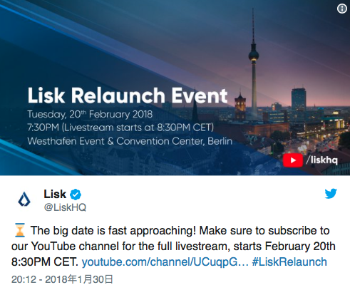 LISK 仮想通貨 将来性 儲かった