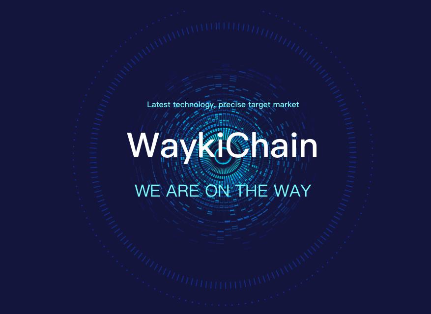 Huobi100倍銘柄 WaykiChain (WICC)とは? 概要 仮想通貨 将来性 価格