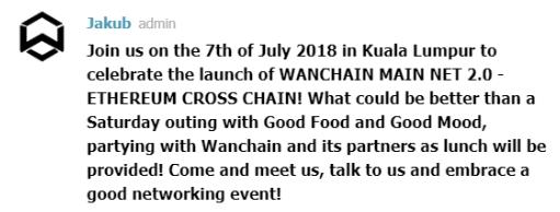WAN (ワンチェーン)仮想通貨イベント