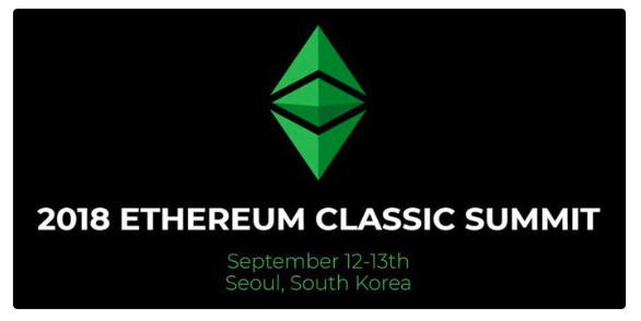 2018年9月 イーサリアムクラシック 仮想通貨イベント